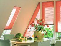 Нестандартные шторы плиссе - фото 1
