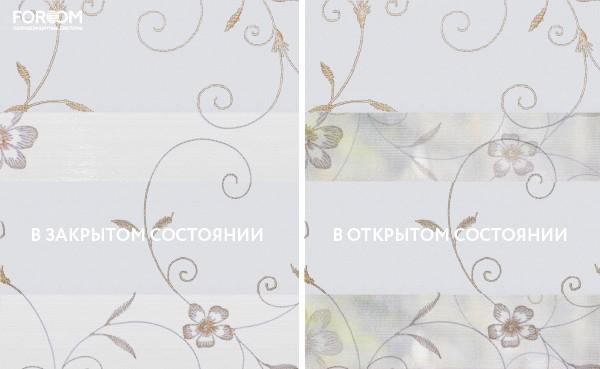 Ткань Elegant Белый